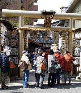 御金神社の鳥居