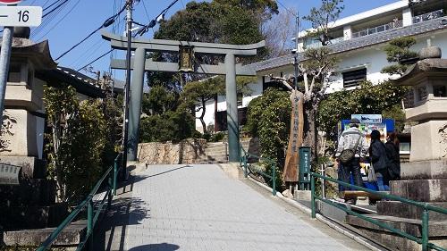 清荒神清澄寺入り口の鳥居