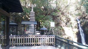 清荒神の龍王滝