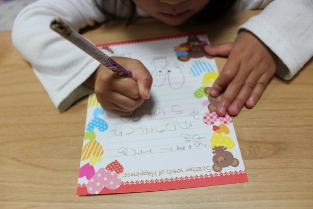 子供が書く手紙
