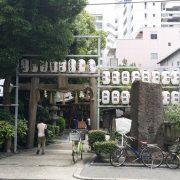 サムハラ神社 大阪