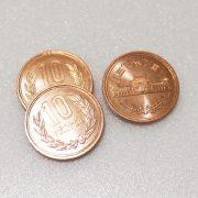ぴかぴかの10円玉
