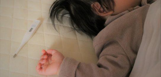 子どものインフルエンザ