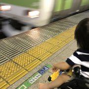 赤ちゃんと電車