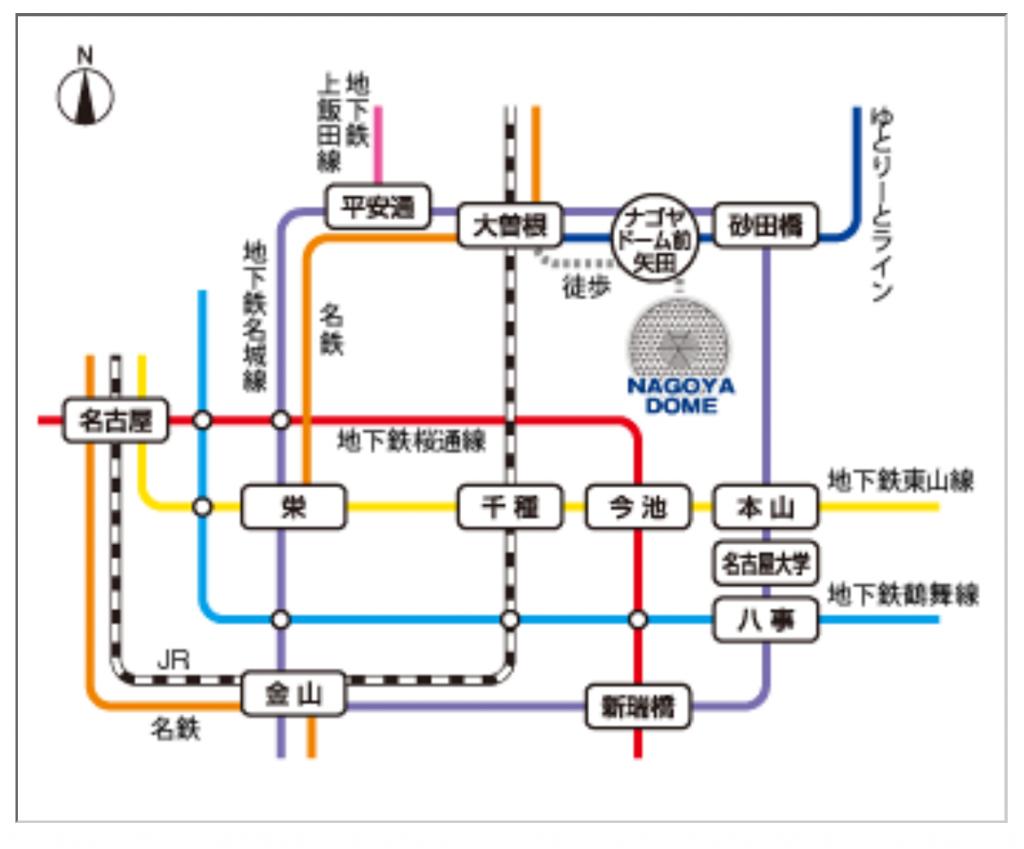 名古屋ドームへの電車路線図
